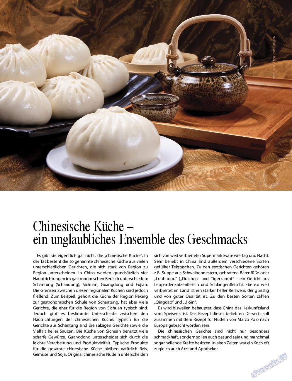 Клан (журнал). 2014 год, номер 6, стр. 47