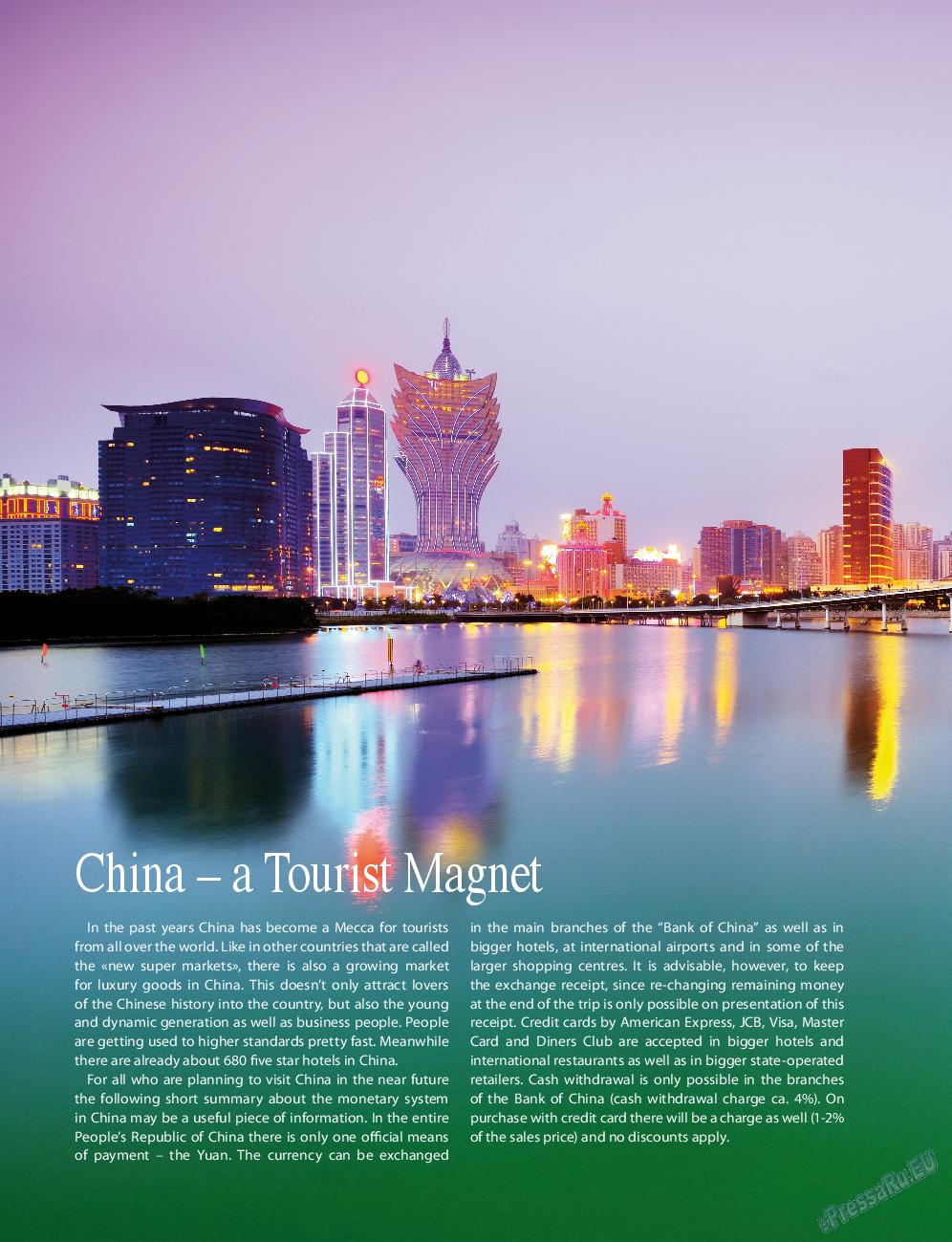 Клан (журнал). 2014 год, номер 6, стр. 56