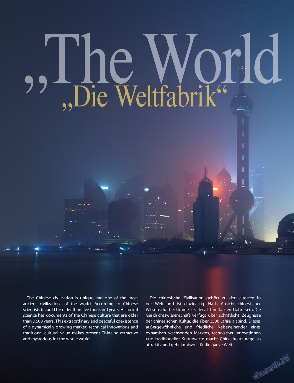 Клан (журнал). 2014 год, номер 6, стр. 8