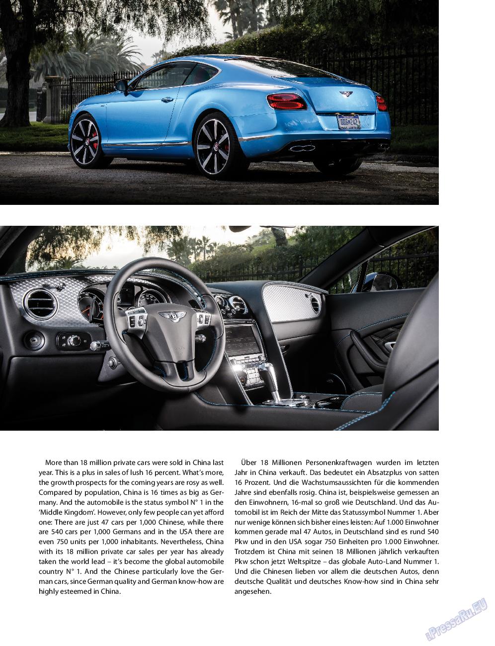 Клан (журнал). 2014 год, номер 6, стр. 86