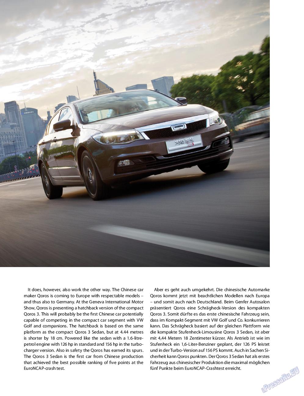 Клан (журнал). 2014 год, номер 6, стр. 88