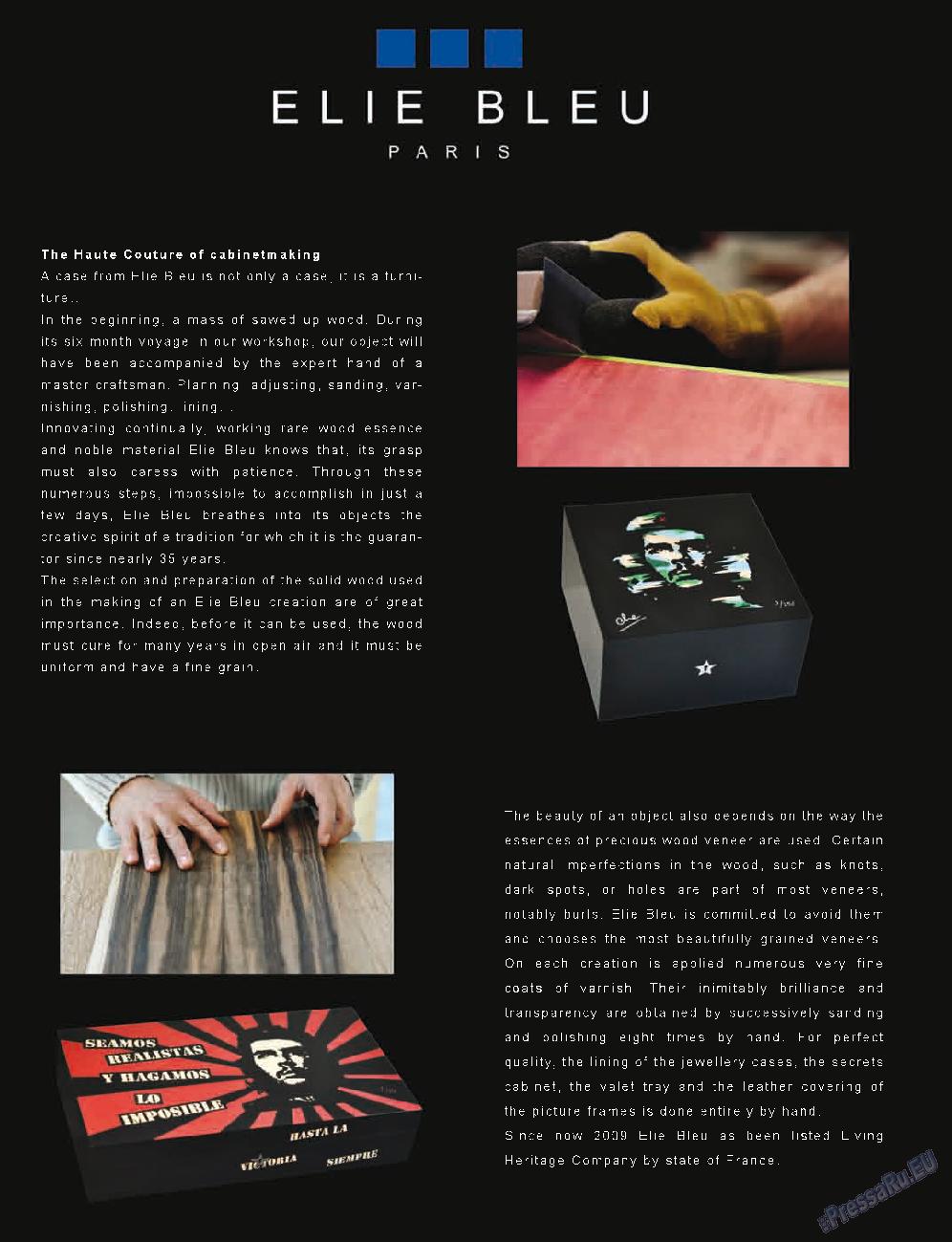 Клан (журнал). 2014 год, номер 7, стр. 104