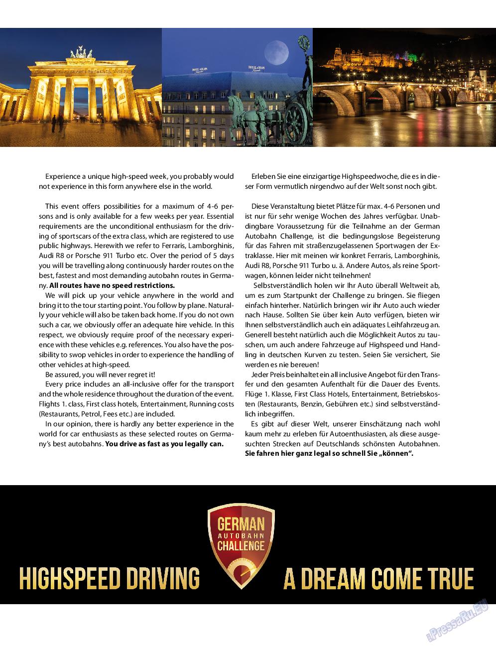Клан (журнал). 2014 год, номер 7, стр. 120