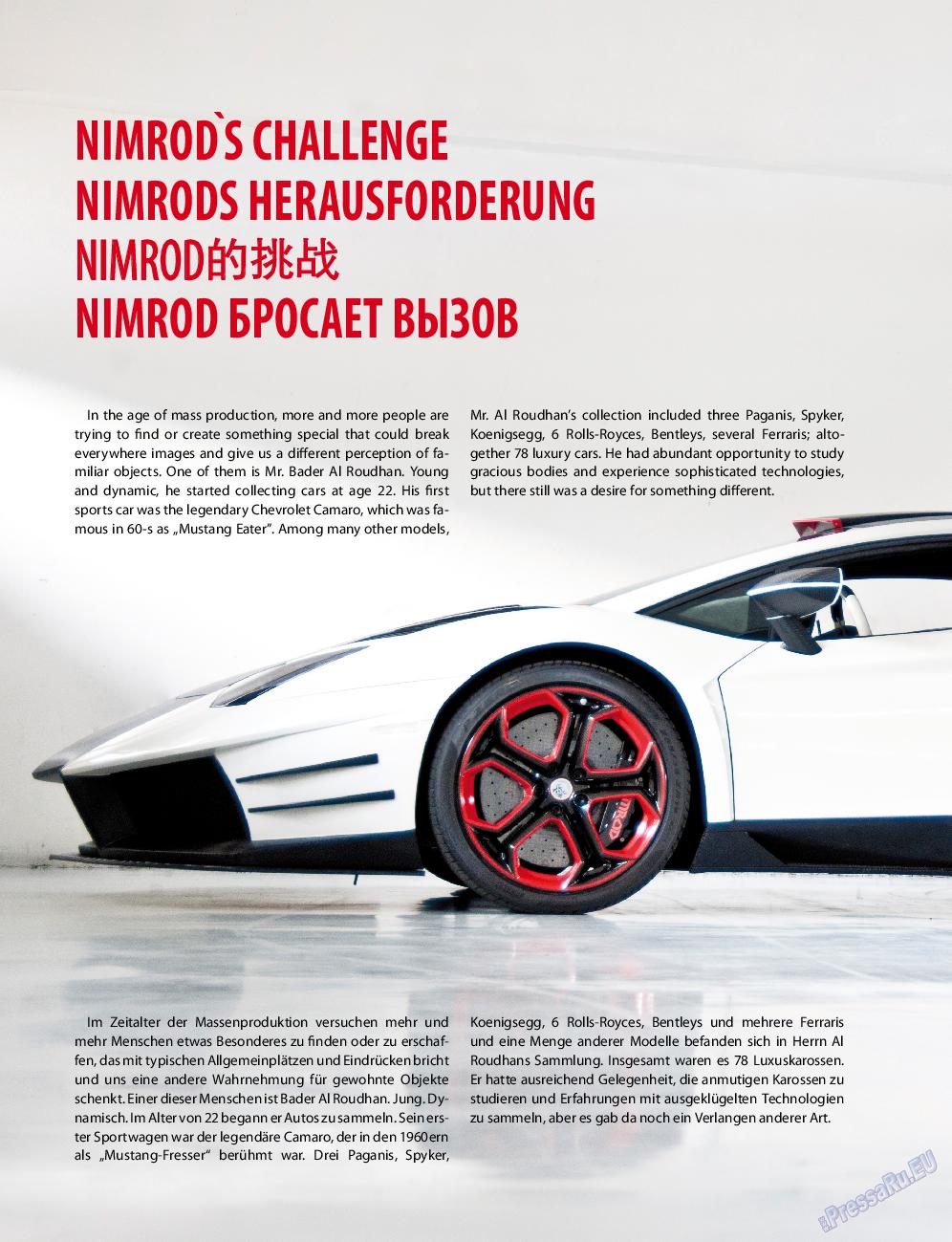 Клан (журнал). 2014 год, номер 7, стр. 124