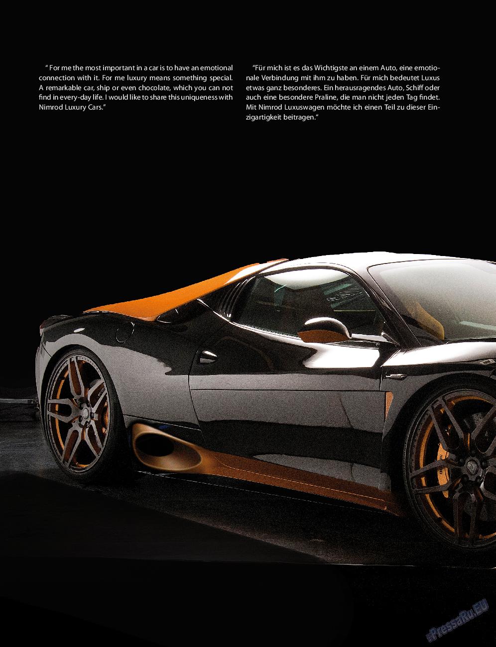 Клан (журнал). 2014 год, номер 7, стр. 130