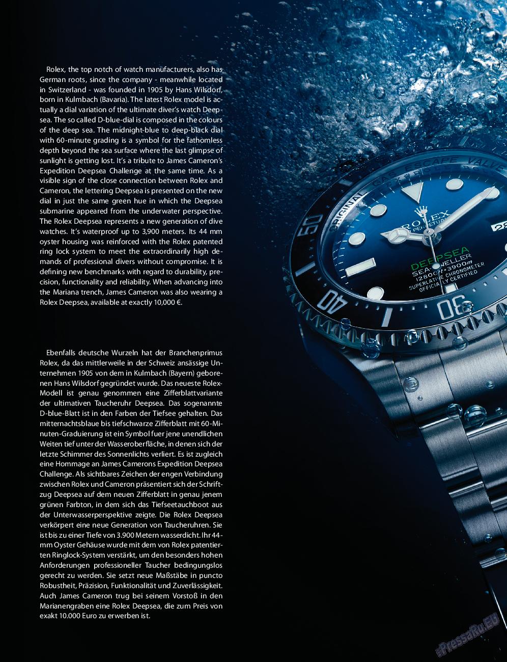 Клан (журнал). 2014 год, номер 7, стр. 150