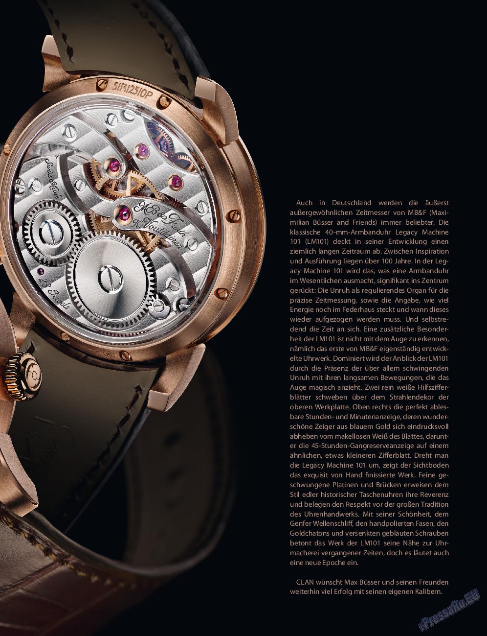 Клан (журнал). 2014 год, номер 7, стр. 153