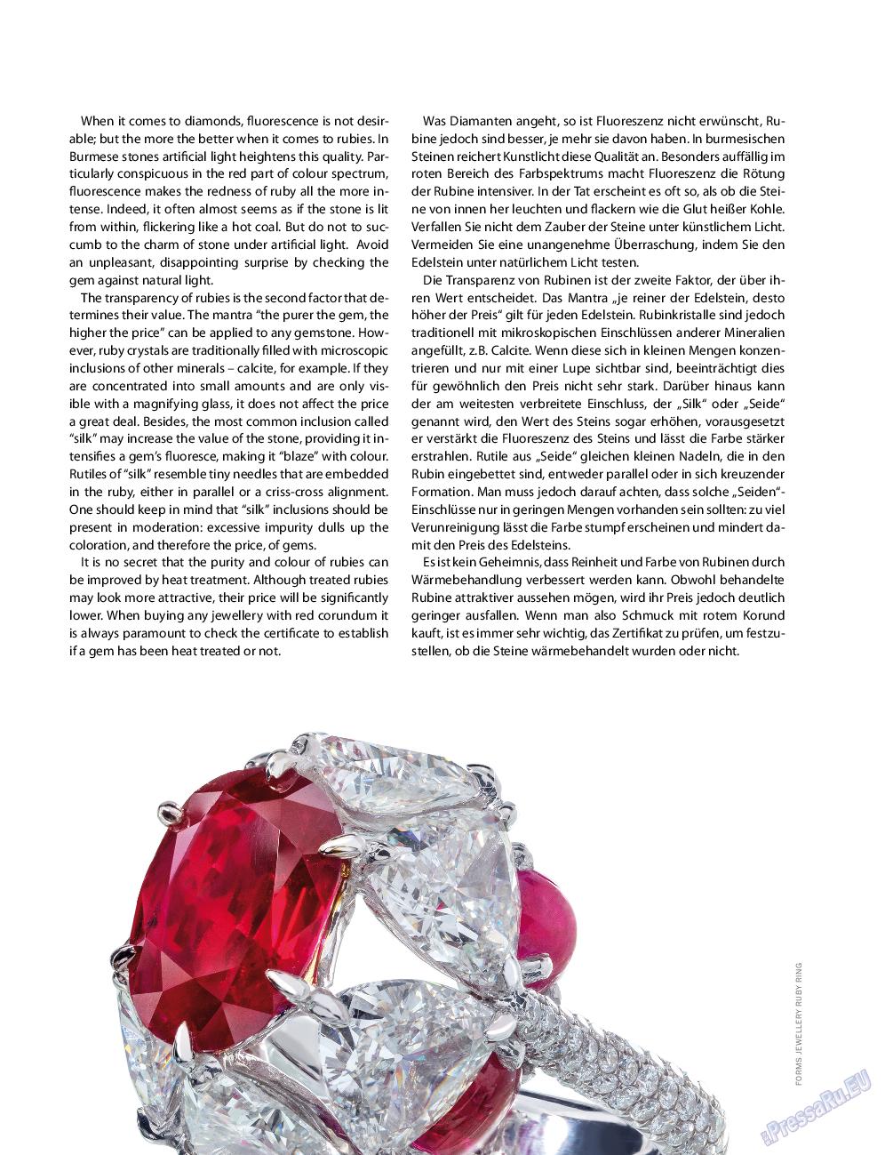 Клан (журнал). 2014 год, номер 7, стр. 164