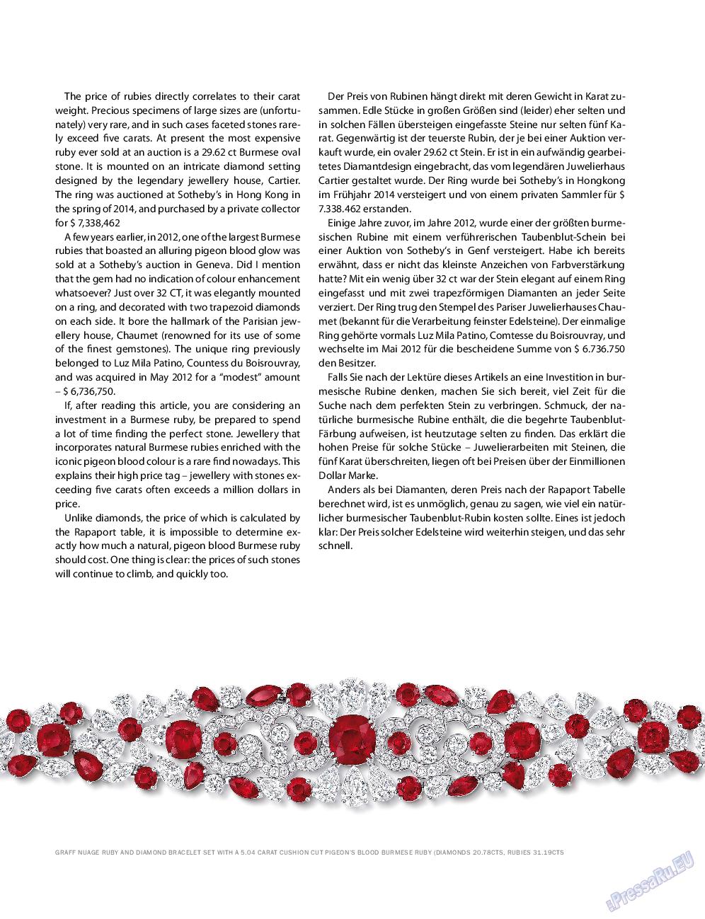 Клан (журнал). 2014 год, номер 7, стр. 168
