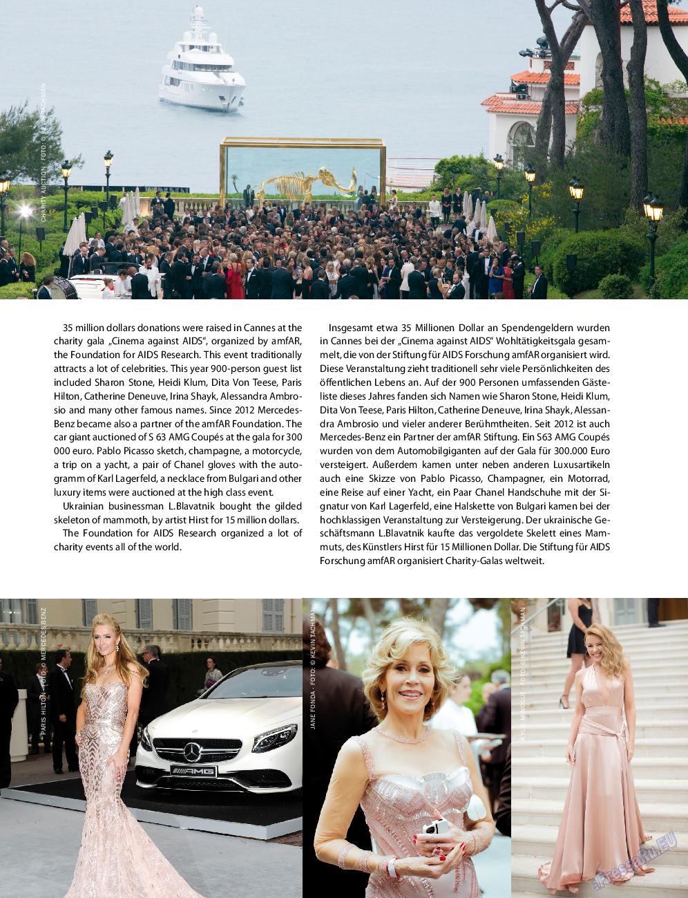 Клан (журнал). 2014 год, номер 7, стр. 202