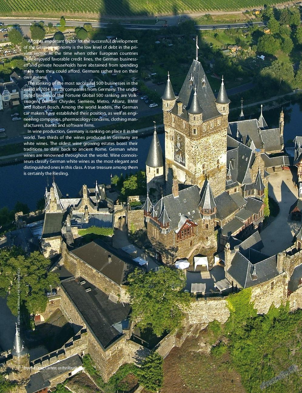 Клан (журнал). 2014 год, номер 7, стр. 26