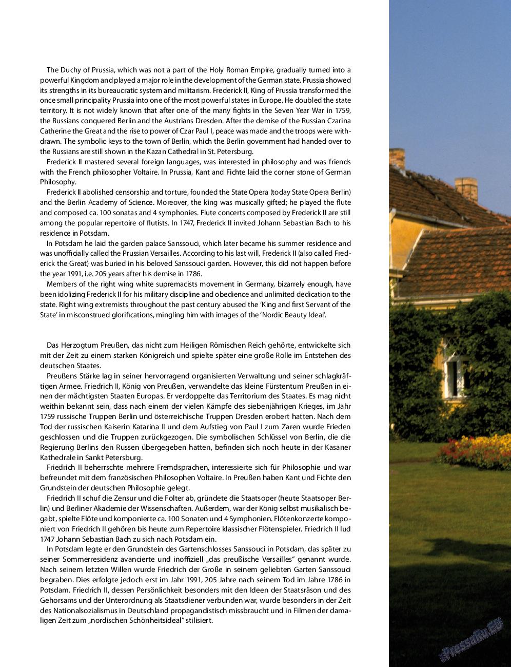 Клан (журнал). 2014 год, номер 7, стр. 34