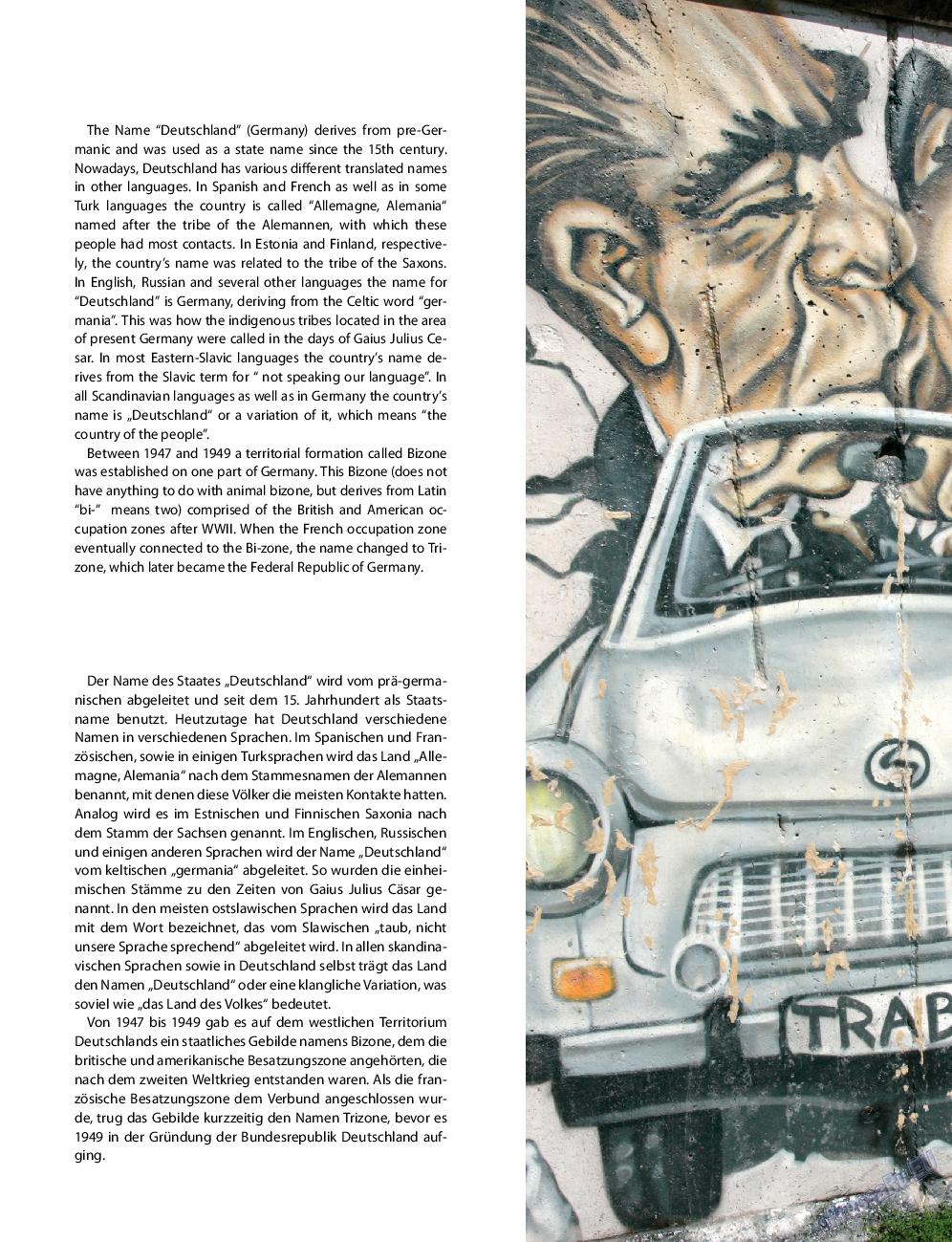 Клан (журнал). 2014 год, номер 7, стр. 44