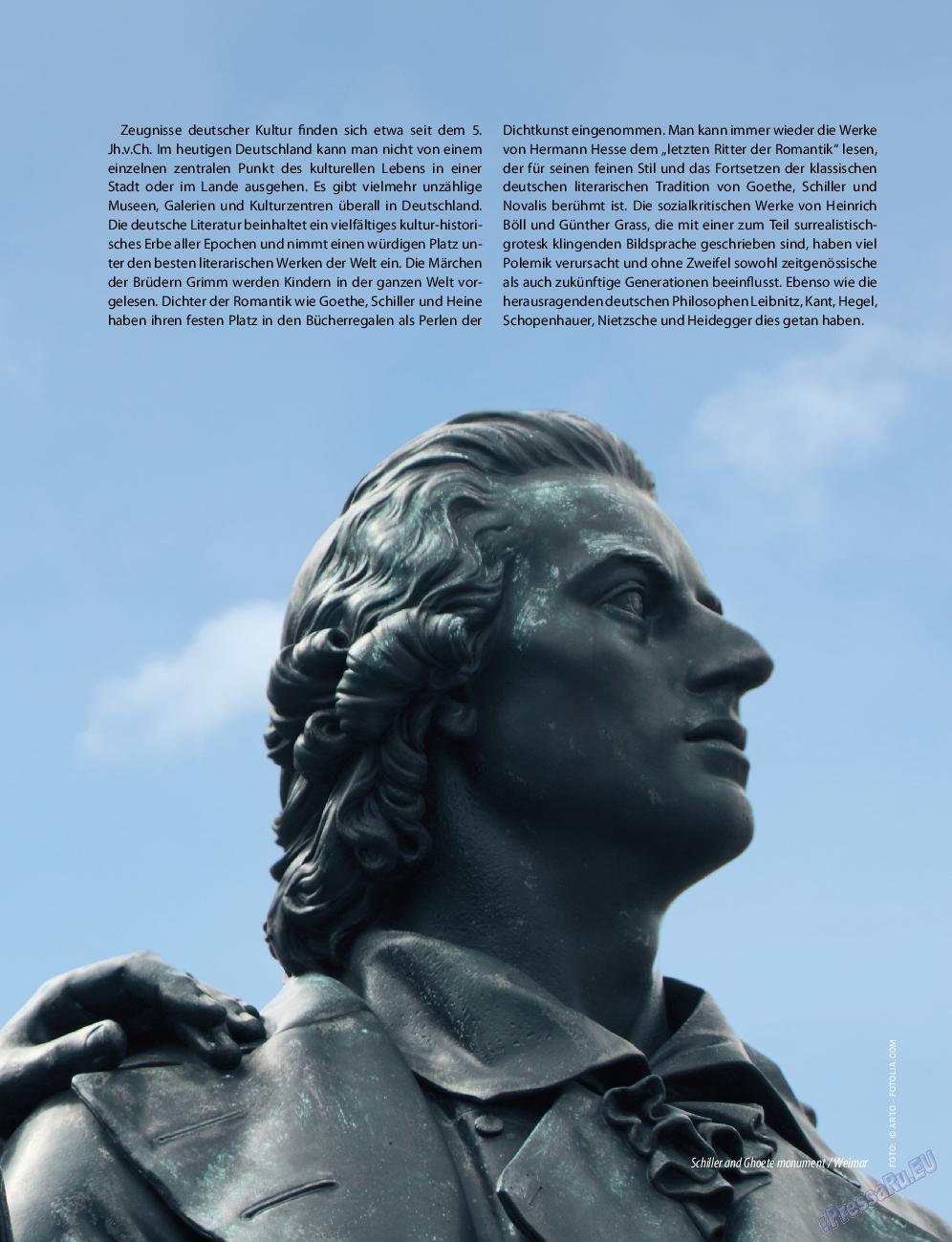 Клан (журнал). 2014 год, номер 7, стр. 49