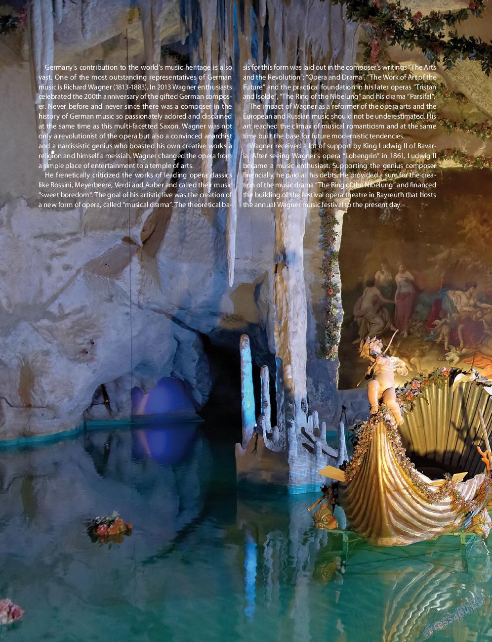 Клан (журнал). 2014 год, номер 7, стр. 54