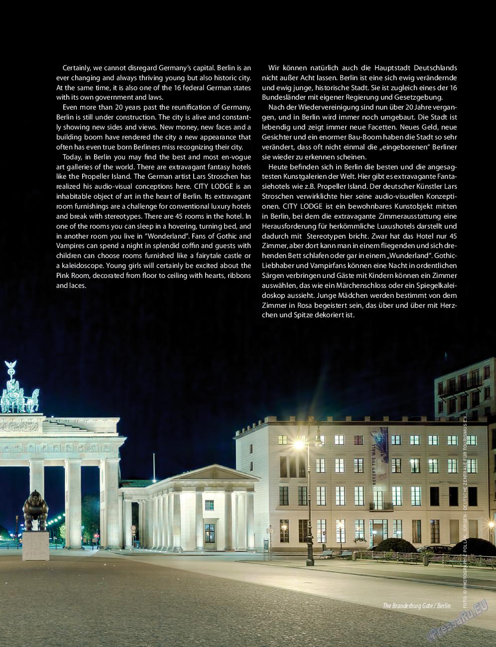 Клан (журнал). 2014 год, номер 7, стр. 69