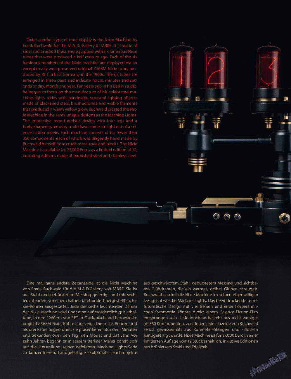 Клан (журнал). 2015 год, номер 8, стр. 104