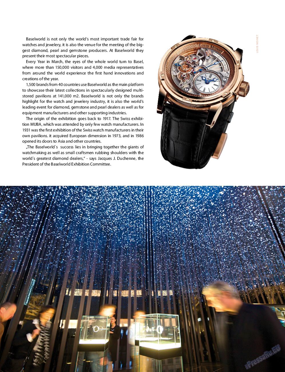 Клан (журнал). 2015 год, номер 8, стр. 110