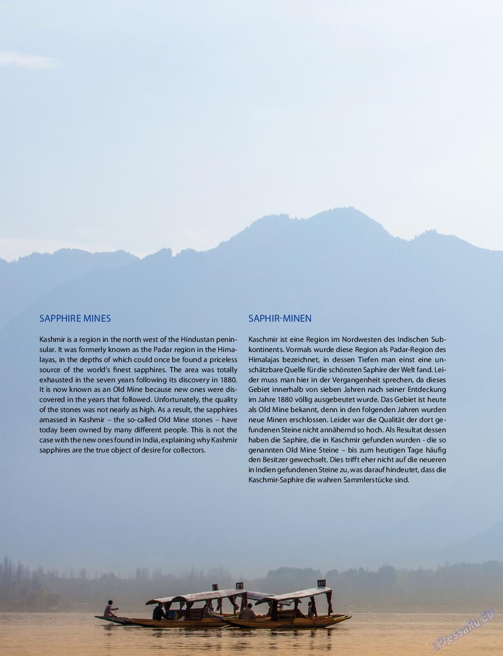 Клан (журнал). 2015 год, номер 8, стр. 126
