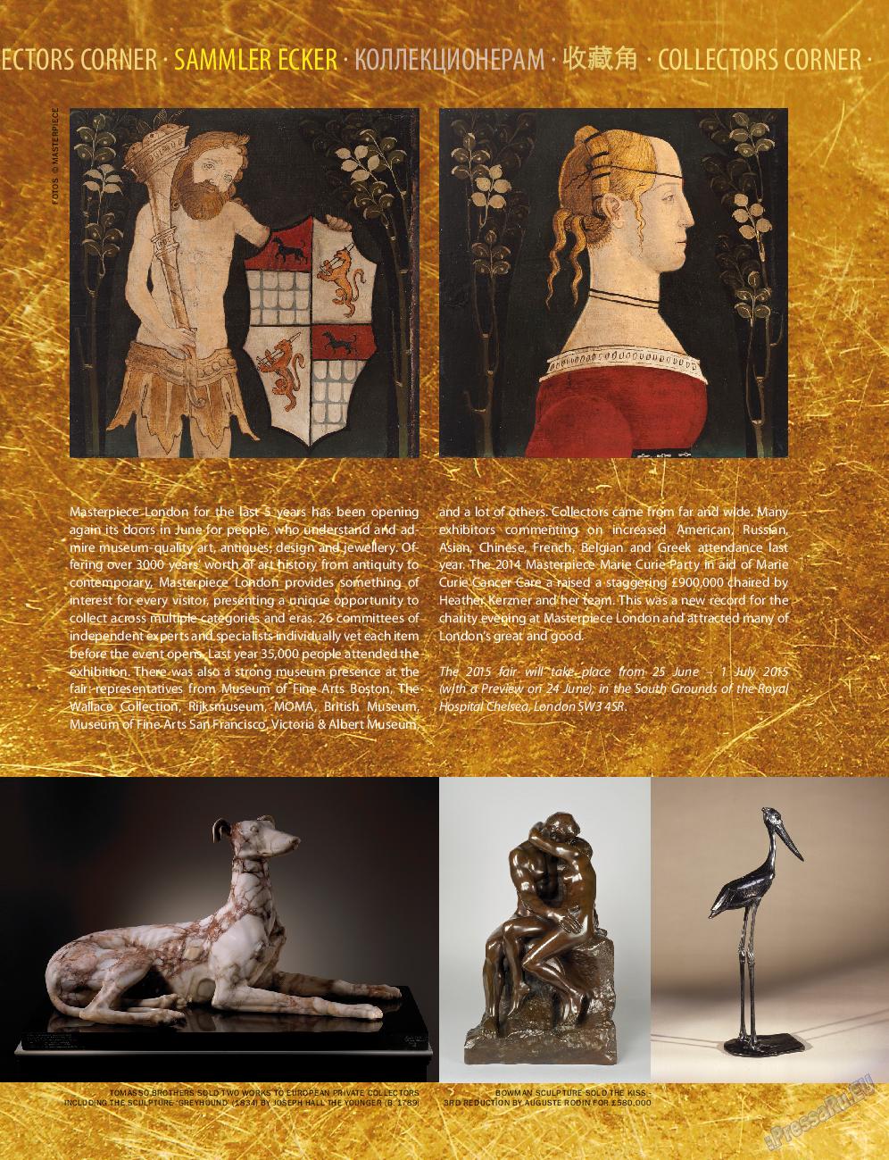 Клан (журнал). 2015 год, номер 8, стр. 138
