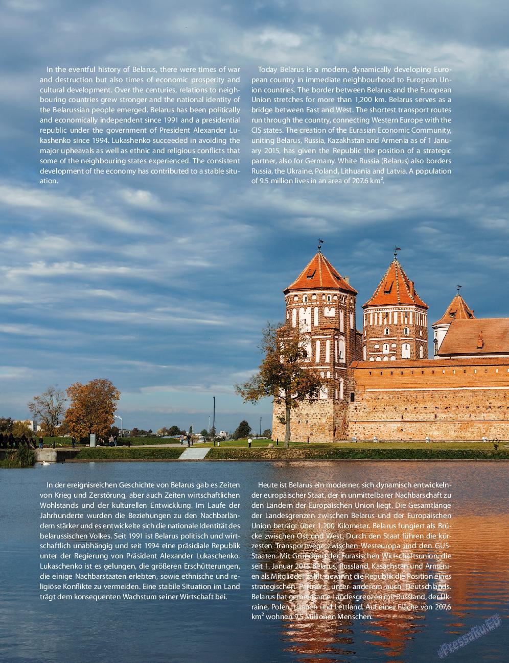 Клан (журнал). 2015 год, номер 8, стр. 20