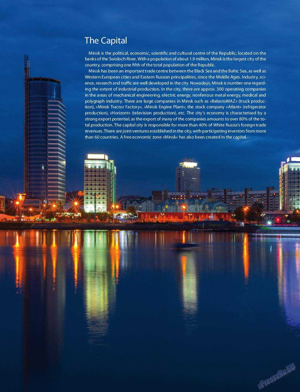 Клан (журнал). 2015 год, номер 8, стр. 22