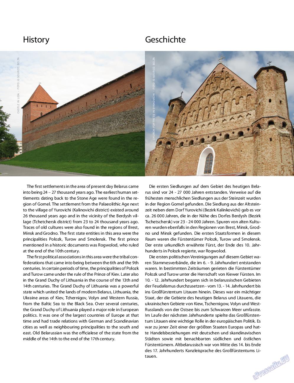 Клан (журнал). 2015 год, номер 8, стр. 28