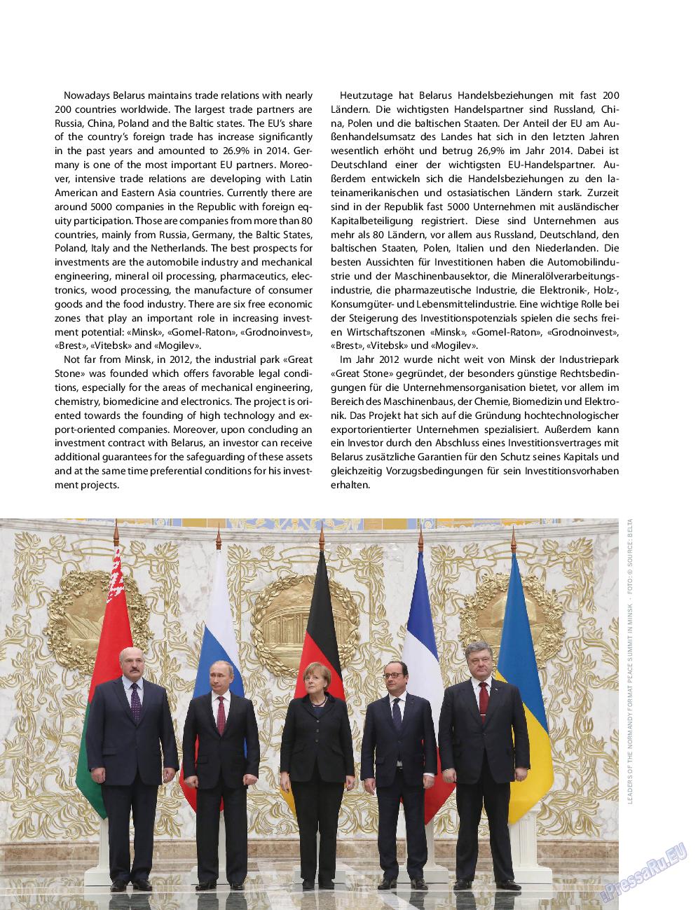 Клан (журнал). 2015 год, номер 8, стр. 42