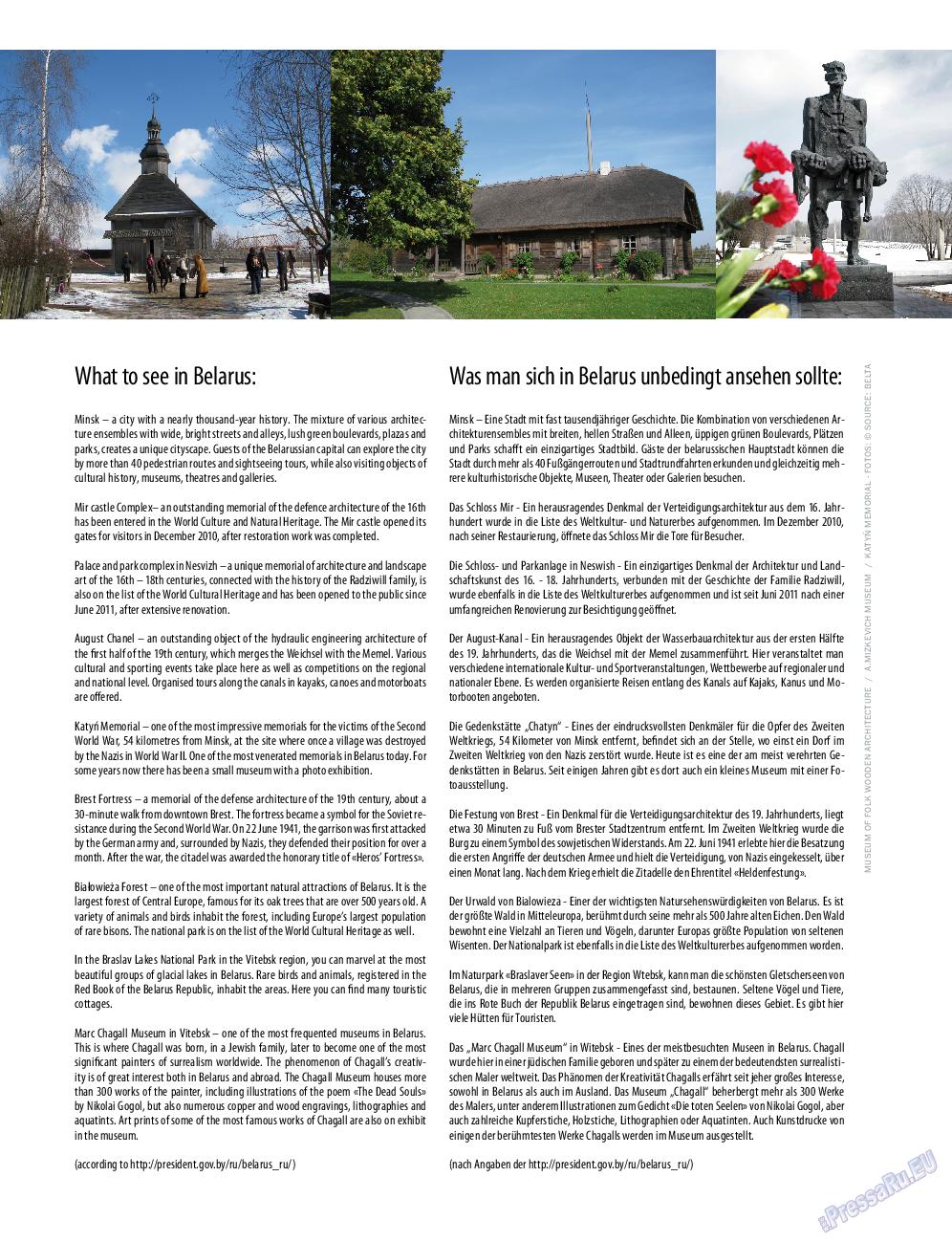 Клан (журнал). 2015 год, номер 8, стр. 62