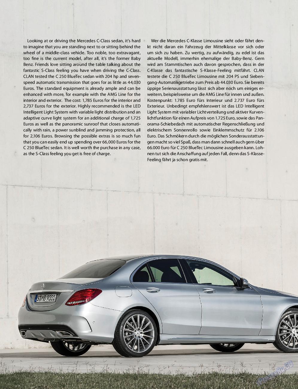 Клан (журнал). 2015 год, номер 8, стр. 68