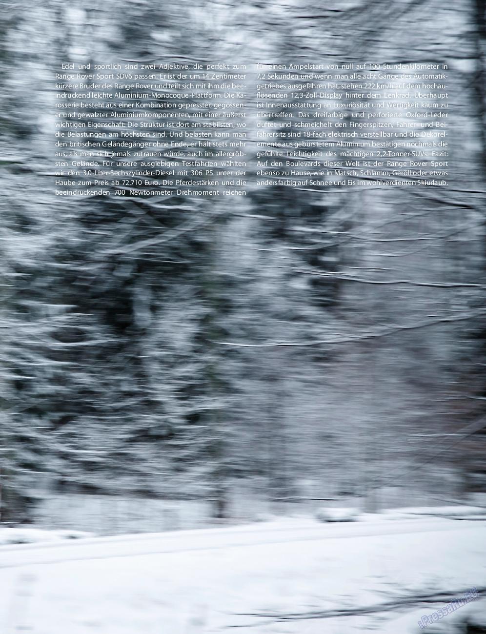 Клан (журнал). 2015 год, номер 8, стр. 75