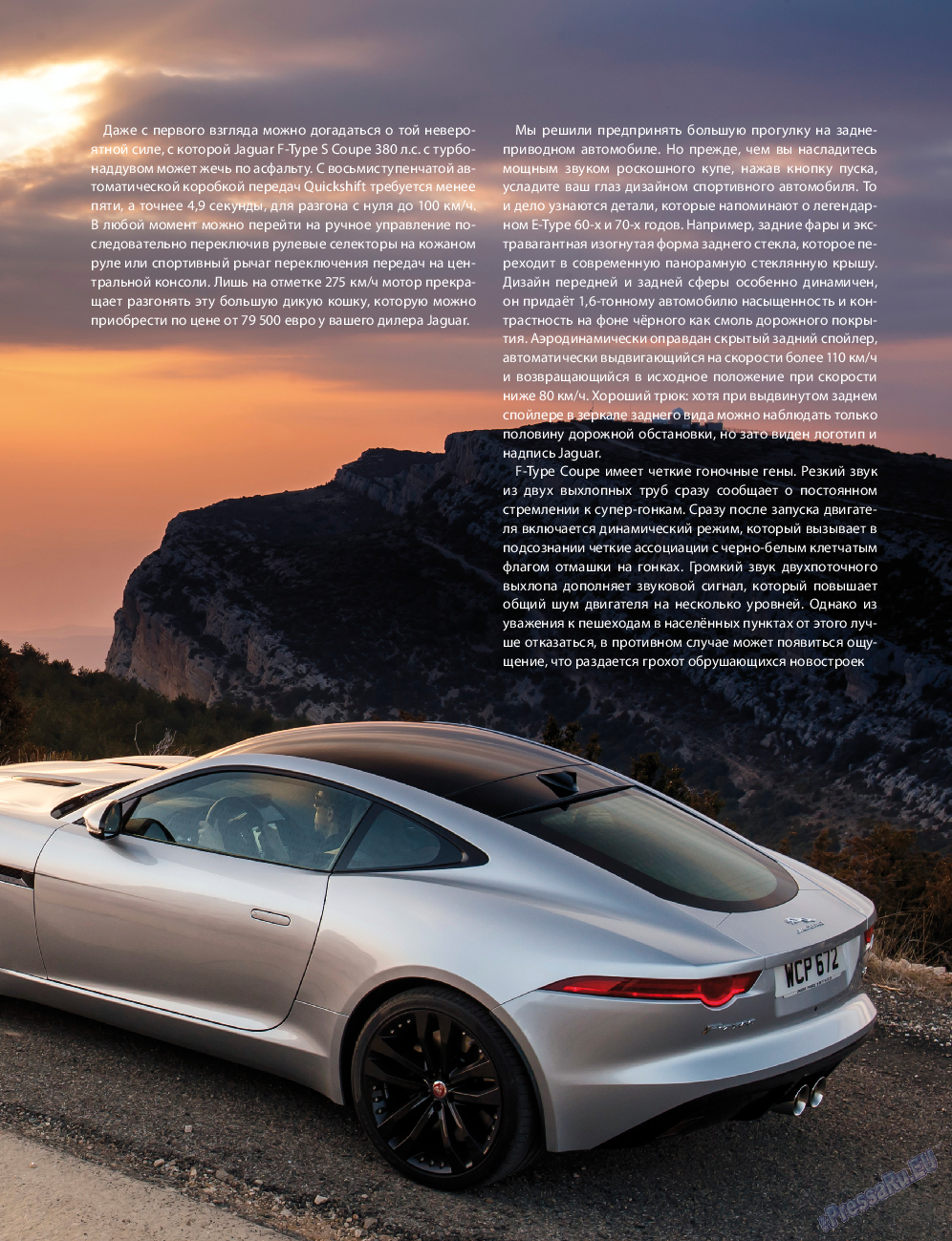 Клан (журнал). 2015 год, номер 8, стр. 83
