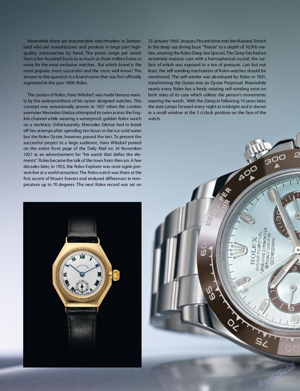Клан (журнал). 2015 год, номер 8, стр. 94