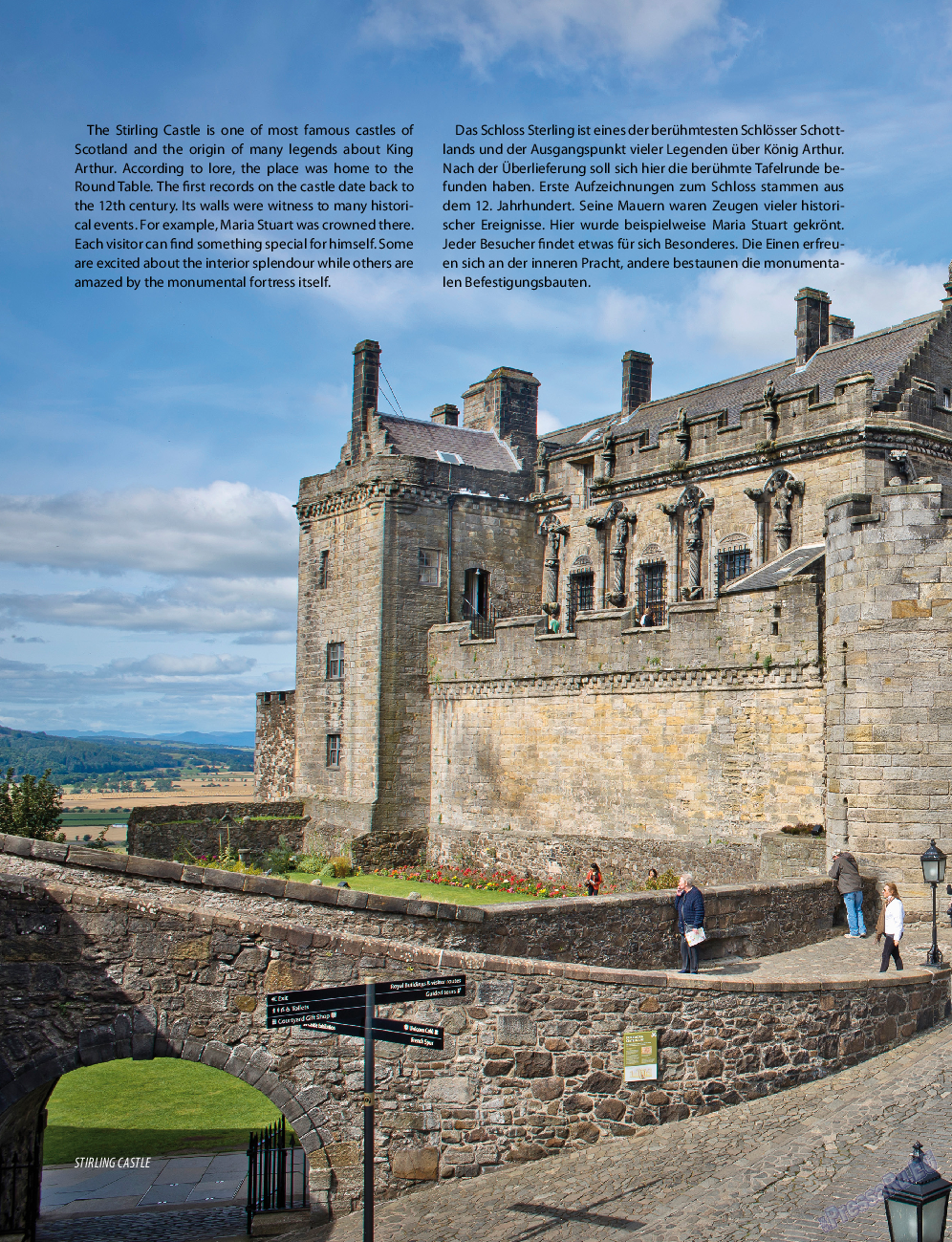 Клан (журнал). 2015 год, номер 9, стр. 100