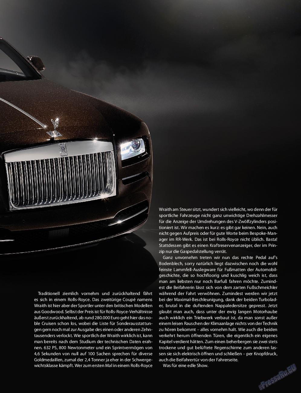 Клан (журнал). 2015 год, номер 9, стр. 109