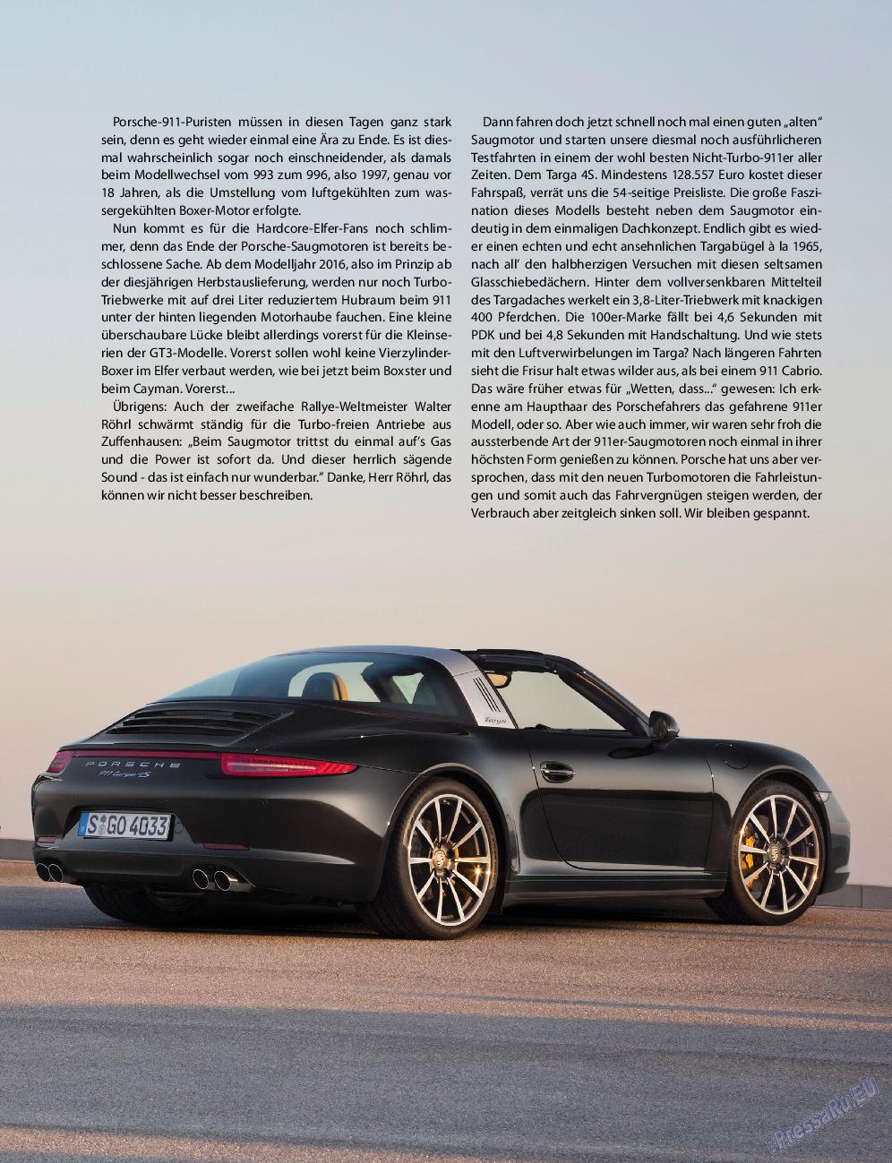 Клан (журнал). 2015 год, номер 9, стр. 125