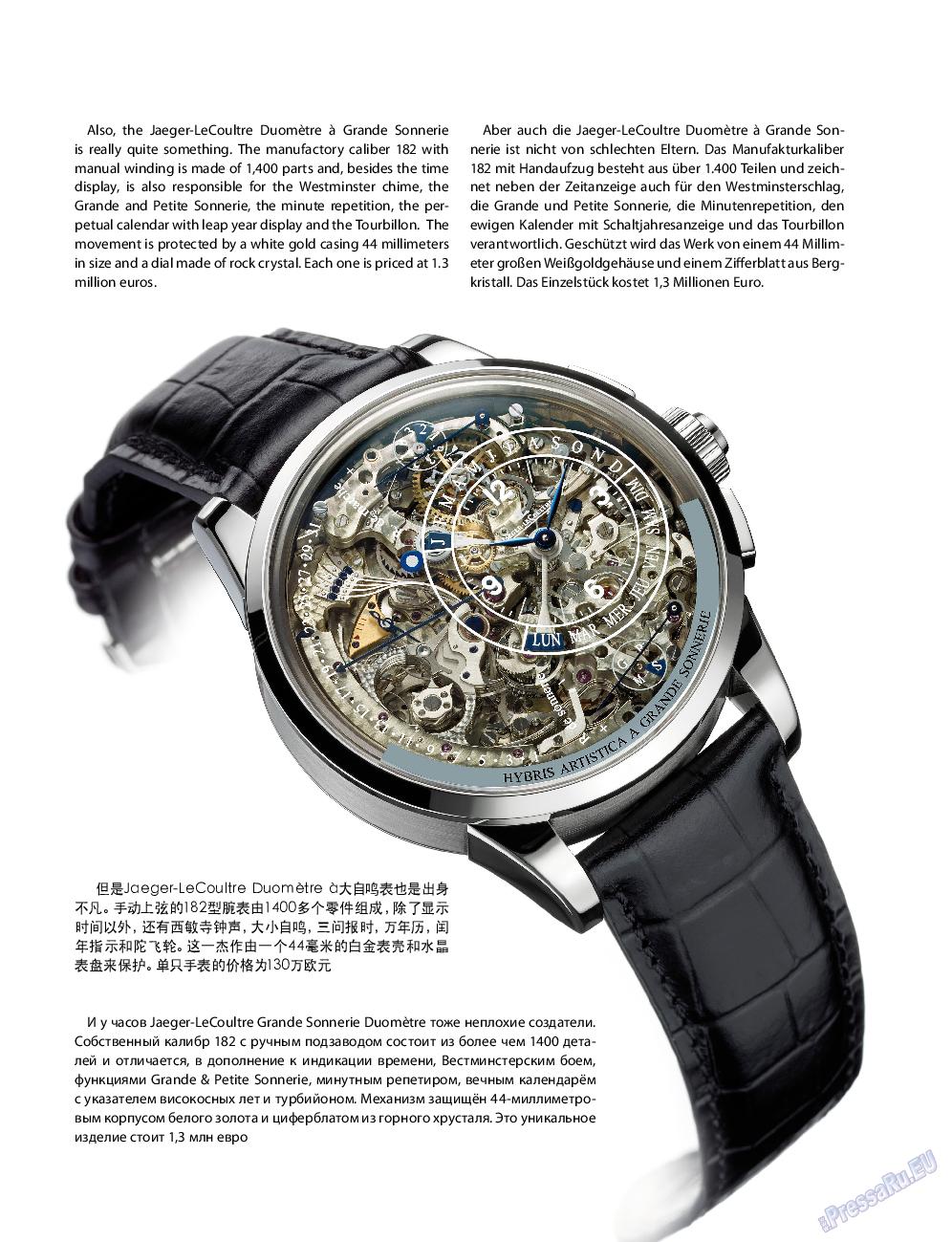Клан (журнал). 2015 год, номер 9, стр. 134