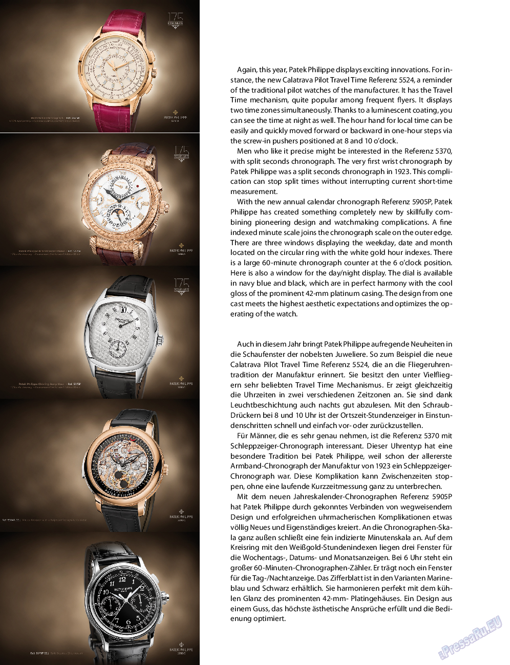Клан (журнал). 2015 год, номер 9, стр. 140