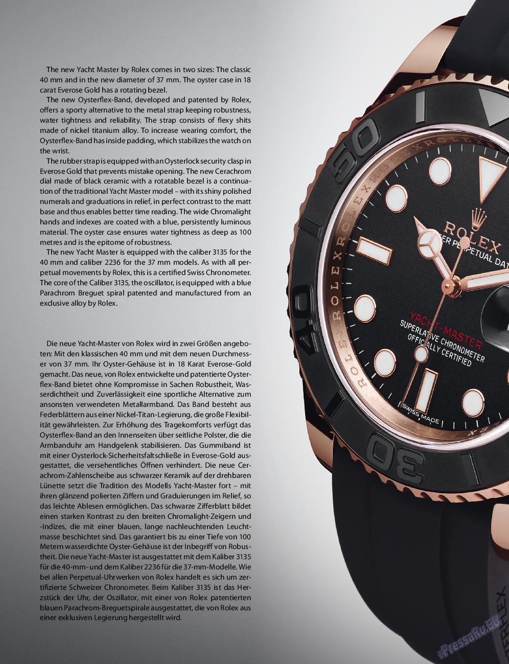 Клан (журнал). 2015 год, номер 9, стр. 142