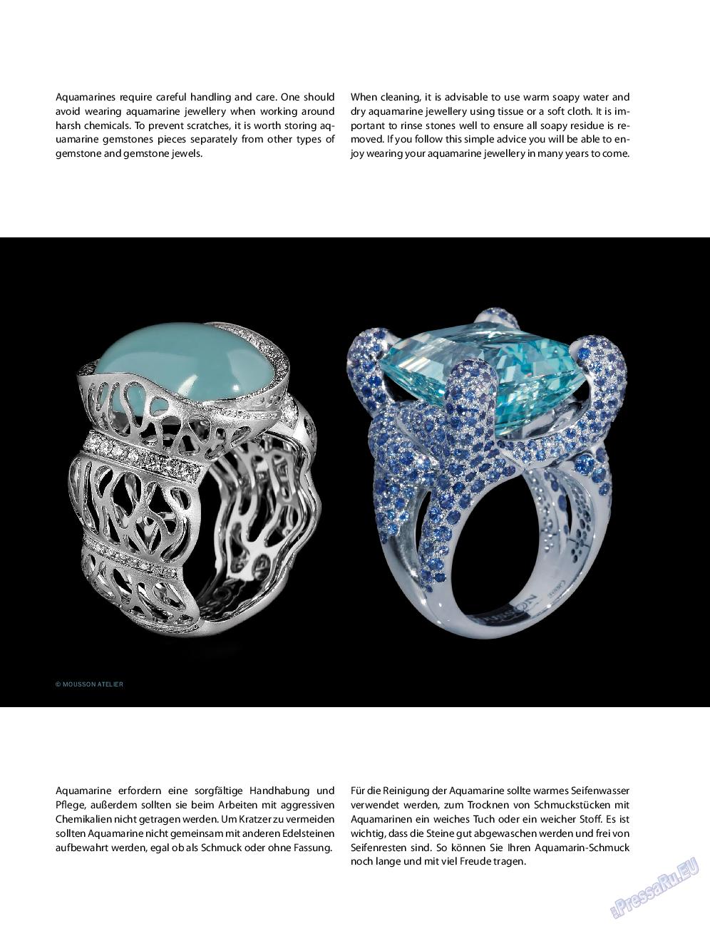 Клан (журнал). 2015 год, номер 9, стр. 152