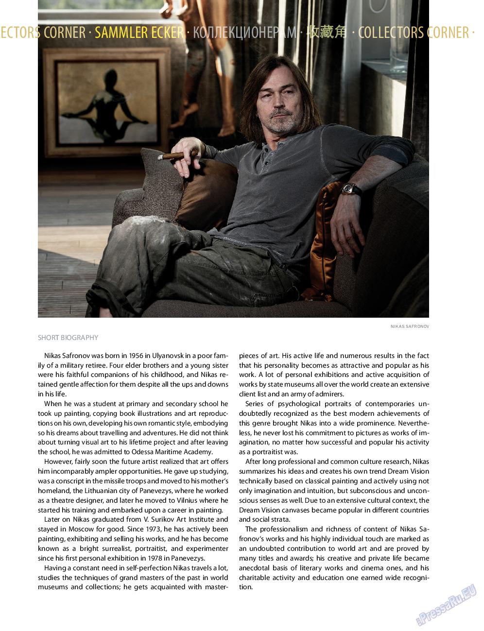 Клан (журнал). 2015 год, номер 9, стр. 182