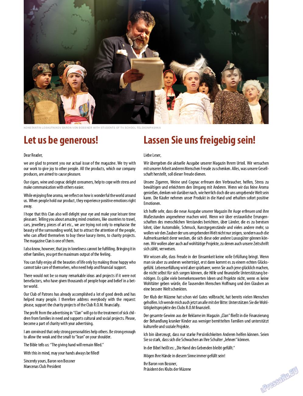 Клан (журнал). 2015 год, номер 9, стр. 2