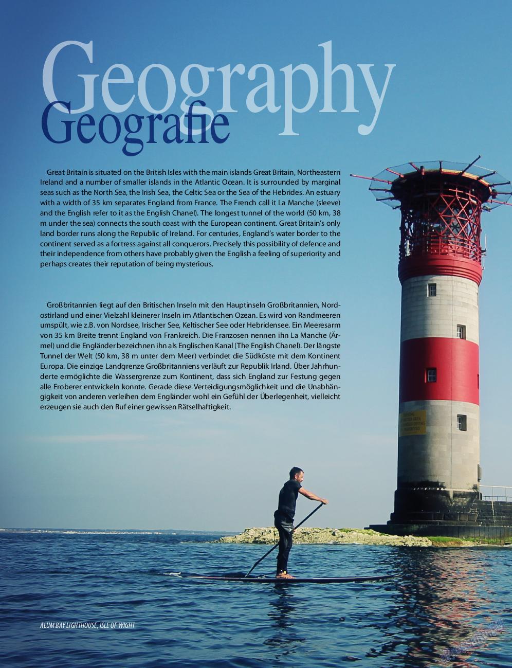 Клан (журнал). 2015 год, номер 9, стр. 20