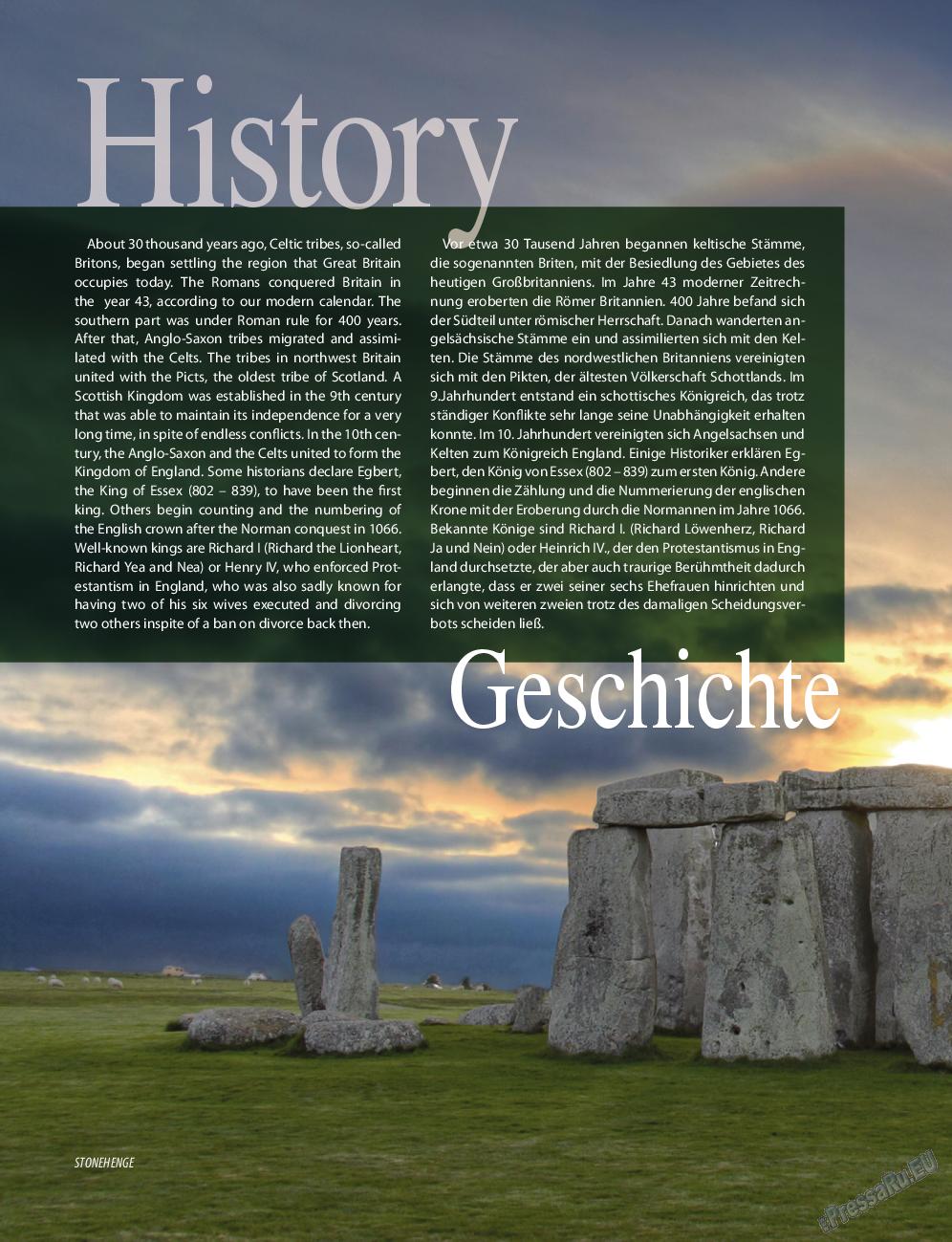 Клан (журнал). 2015 год, номер 9, стр. 24