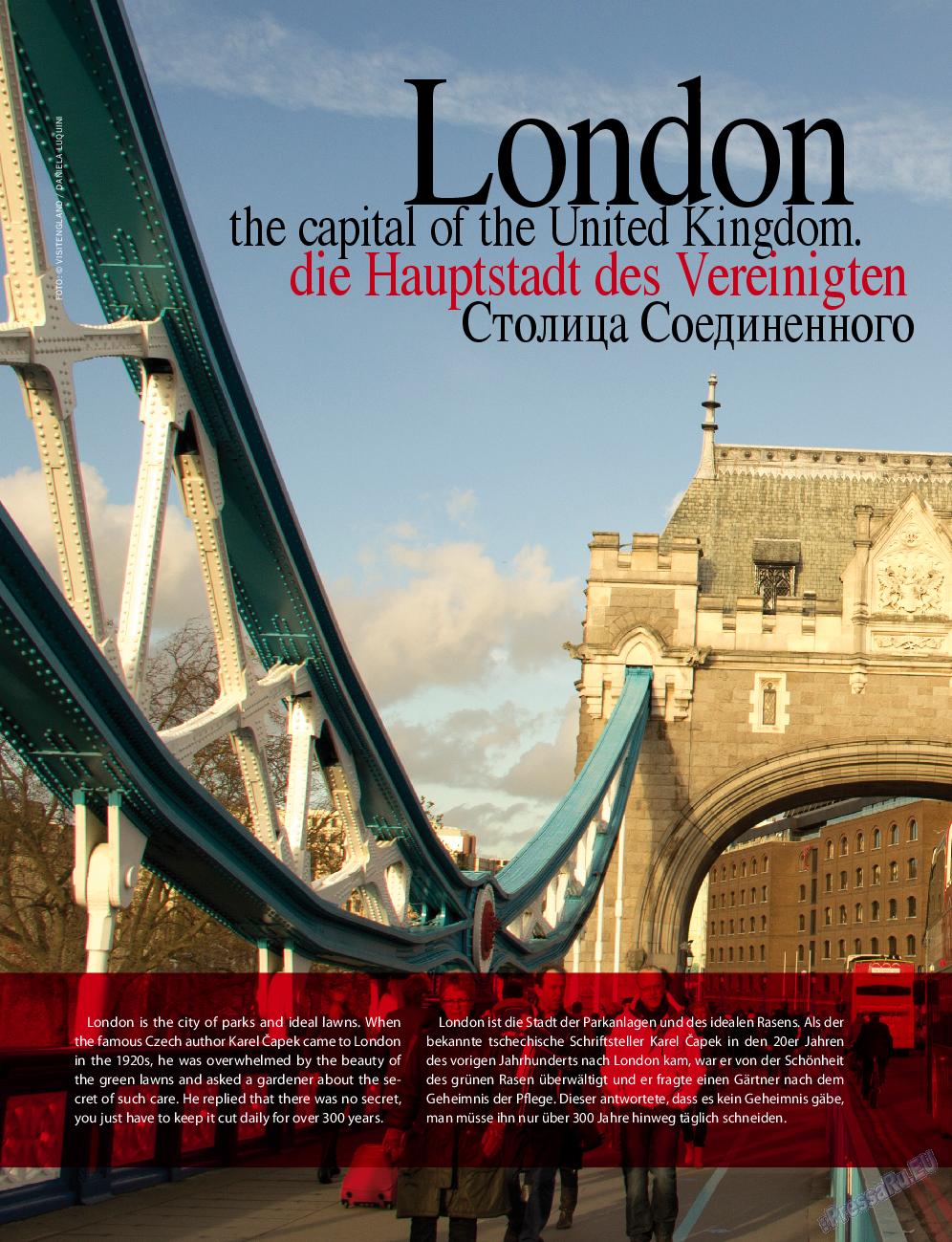 Клан (журнал). 2015 год, номер 9, стр. 54
