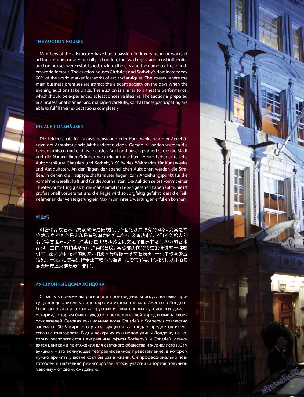 Клан (журнал). 2015 год, номер 9, стр. 64