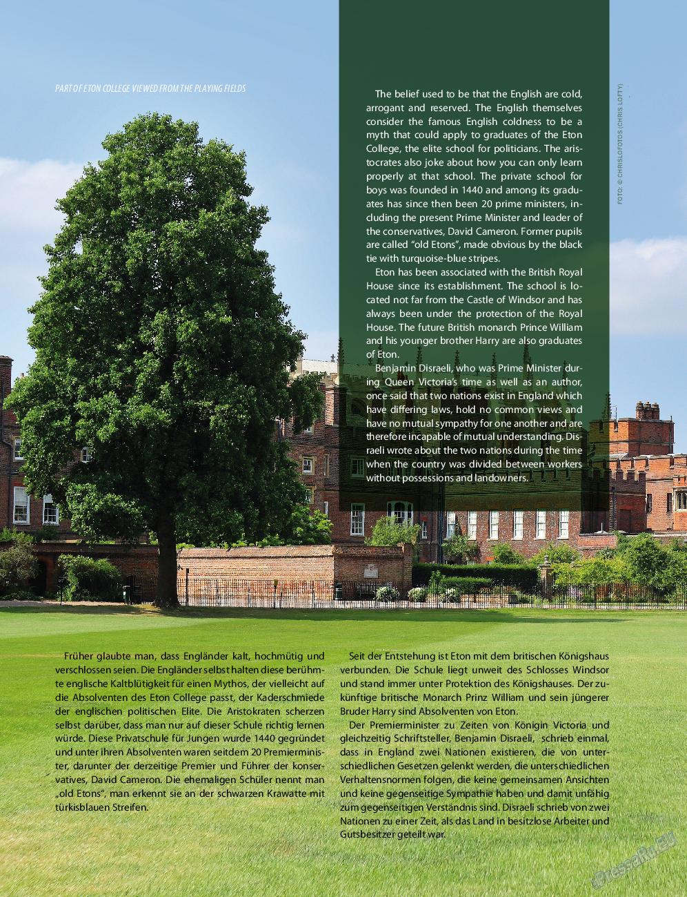 Клан (журнал). 2015 год, номер 9, стр. 68