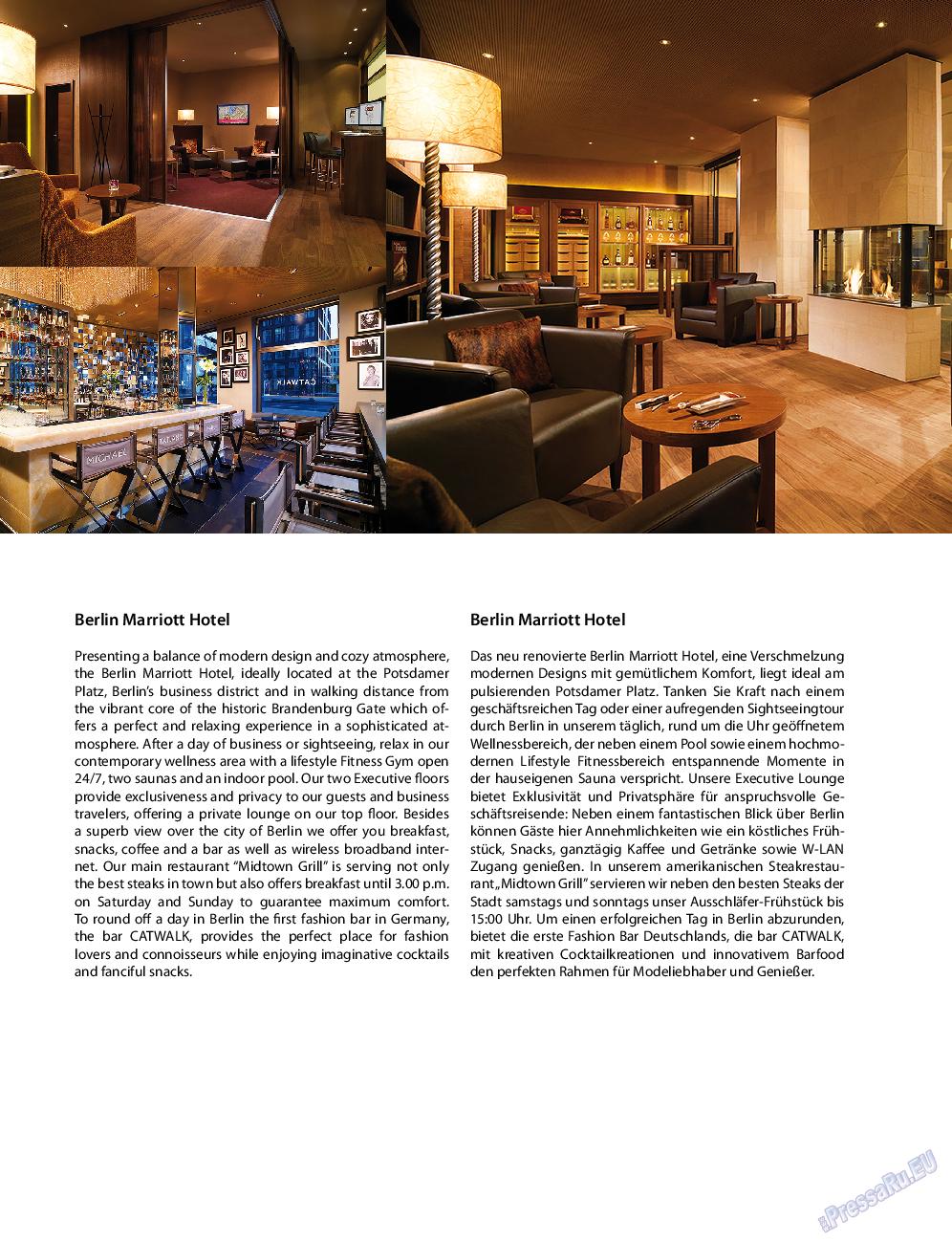 Клан (журнал). 2015 год, номер 9, стр. 8