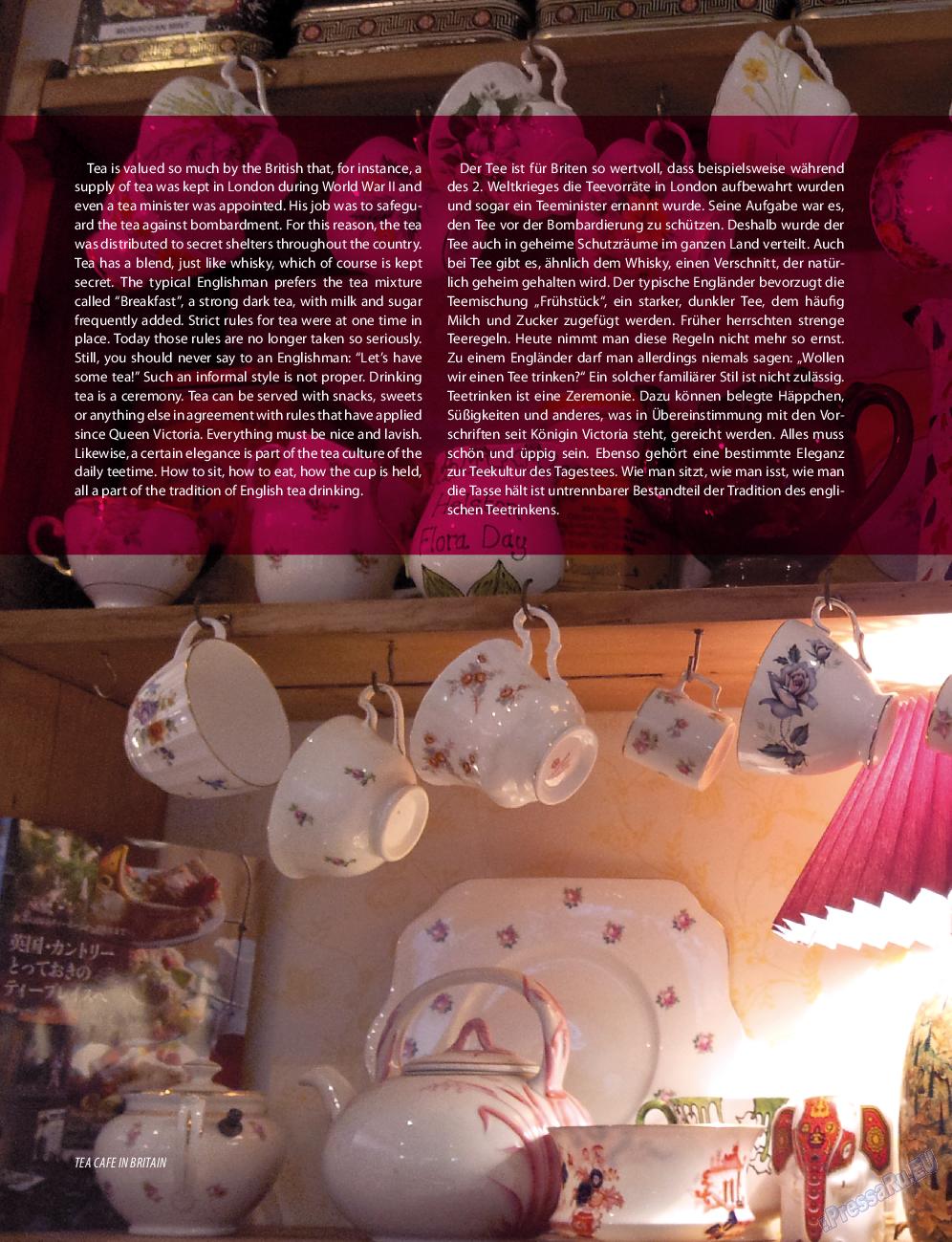 Клан (журнал). 2015 год, номер 9, стр. 82