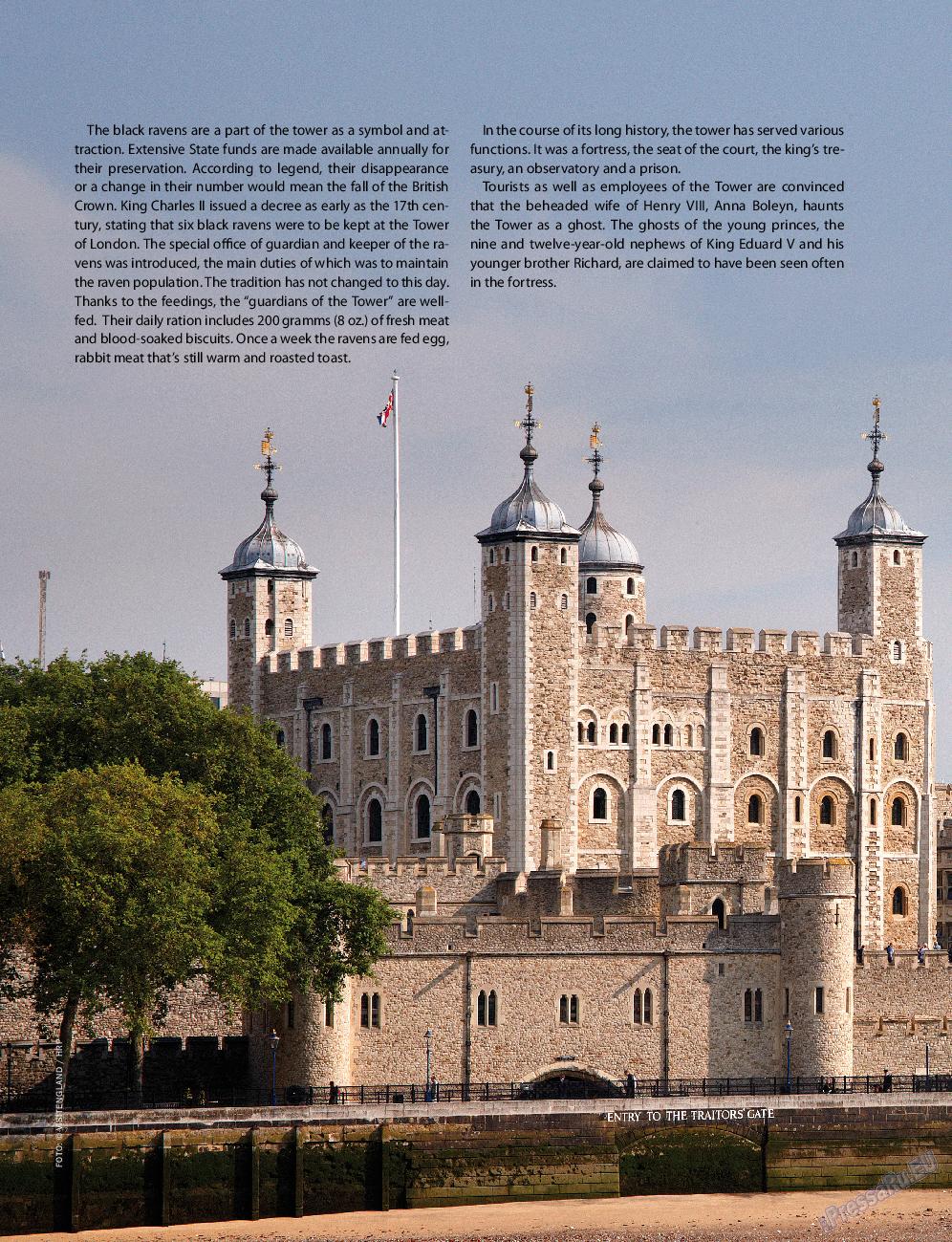 Клан (журнал). 2015 год, номер 9, стр. 88